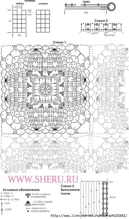 tunika-shema (415x700, 229Kb)