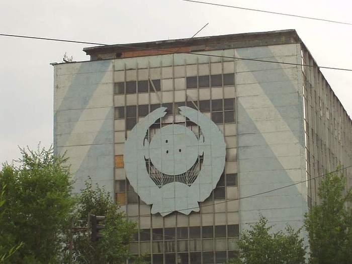 герб кронштадт ссср: