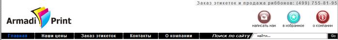 Безымянныйккк (700x83, 34Kb)