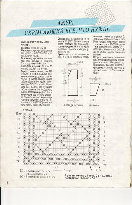 b7cfaa914e86 (452x700, 74Kb)