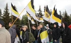 Митинг националистов (300x182, 39Kb)