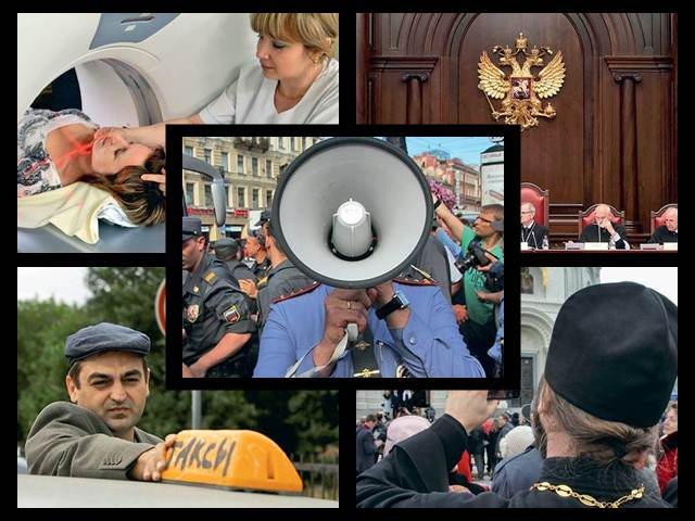 10 социальных фобий страны