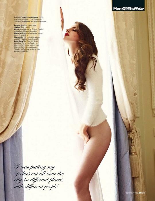 Lana Del Rey (13) (540x700, 268Kb)