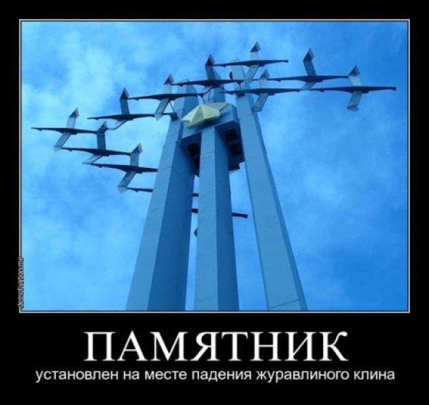 путин журавли (15) (608x574, 45Kb)