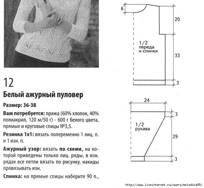 ппи1 (700x647, 182Kb)