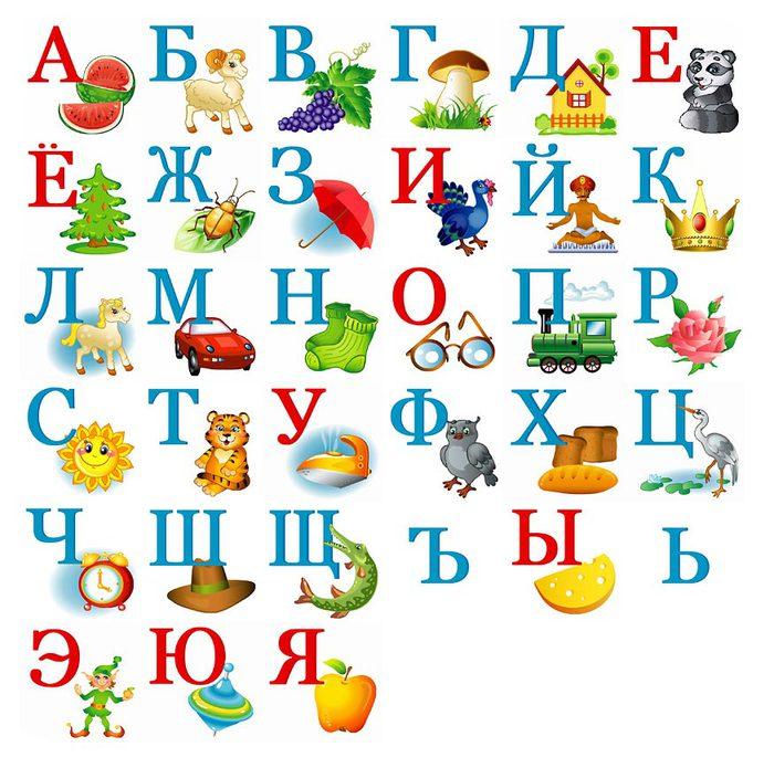 1 класса азбука своими руками