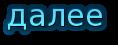 3166706_cooltext759649556 (118x45, 5Kb)