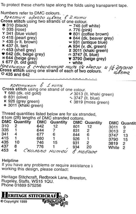 JCOP441 The Old Pump key (446x700, 153Kb)