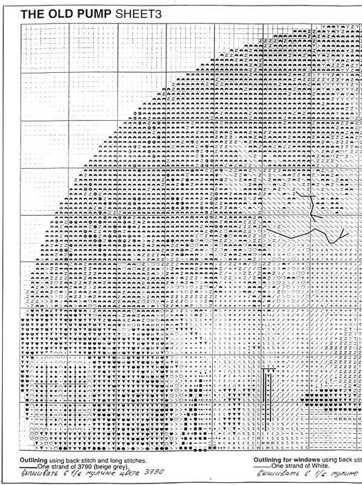 JCOP441 The Old Pump3-1 (522x700, 323Kb)