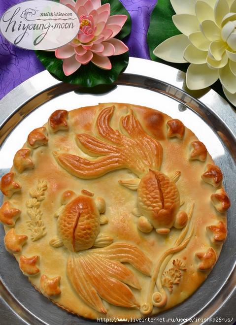 Пирог с лососем Золотая рыбка