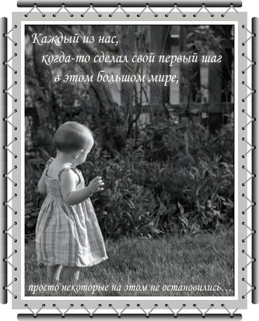 Открытки с надписью о детях