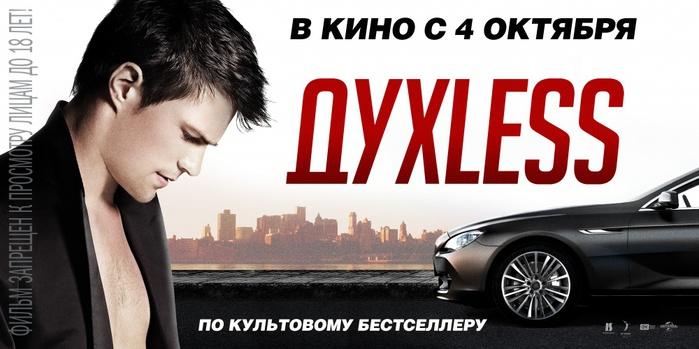 4121583_kinopoisk_ru1958050 (700x349, 91Kb)