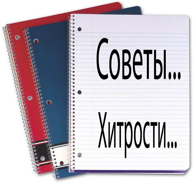 sovetiАП (654x615, 146Kb)