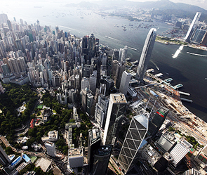 Гонконг на супервулкане (295x249, 106Kb)