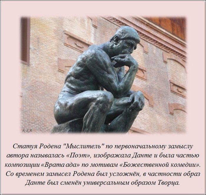 interesnye_fakty_20_foto_12 (700x664, 100Kb)