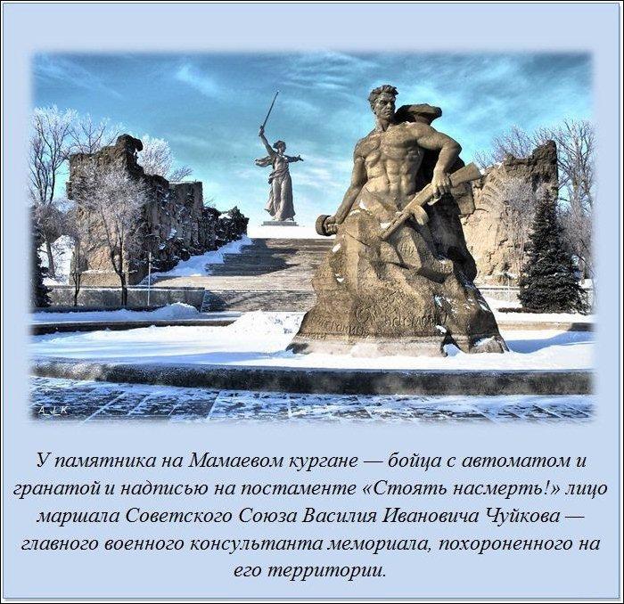 interesnye_fakty_20_foto_16 (700x678, 138Kb)