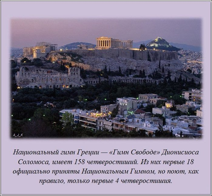 interesnye_fakty_20_foto_18 (699x645, 102Kb)