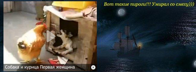 image11528832 (650x239, 30Kb)