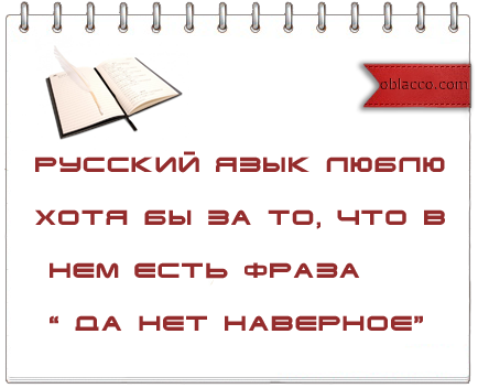 русский язык велосипед осень/3518263__1_ (434x352, 55Kb)