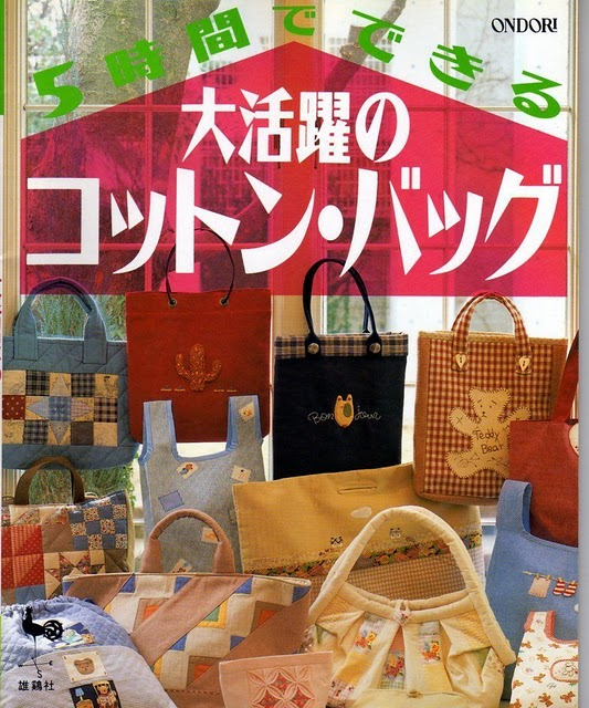 5-hour-bag_001 (533x640, 116Kb)