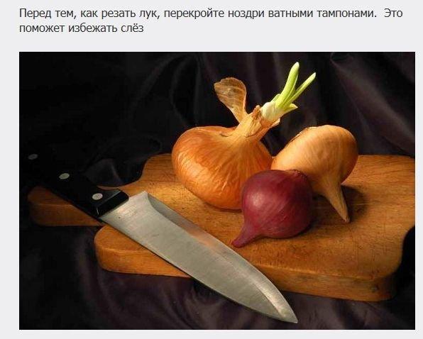 poleznye_sovety_20_foto_9 (596x478, 41Kb)