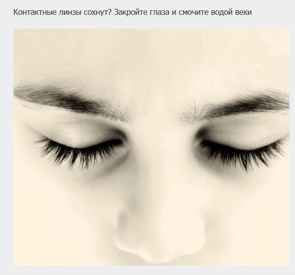 poleznye_sovety_20_foto_11 (596x556, 27Kb)