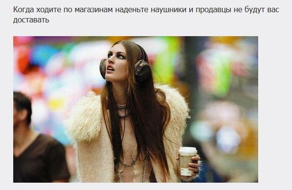 poleznye_sovety_20_foto_13 (596x389, 36Kb)
