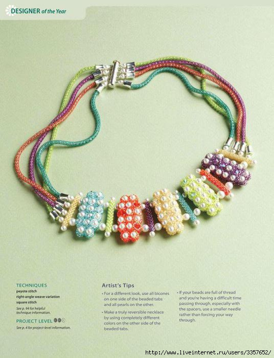 beadwork_oct-nov-2012_30 (536x700, 168Kb)