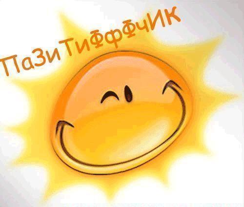 http://img1.liveinternet.ru/images/attach/c/6/91/447/91447017_0_37b34_.jpg
