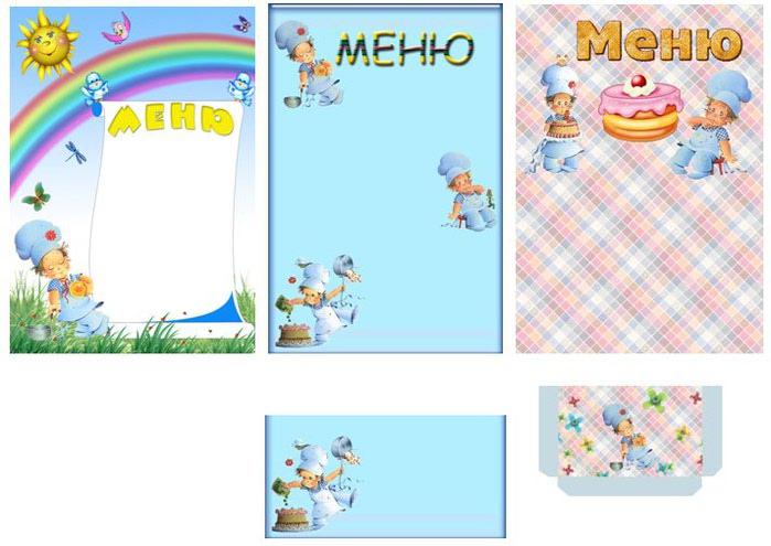 Образец Составления Меню Для Детского Сада - фото 8