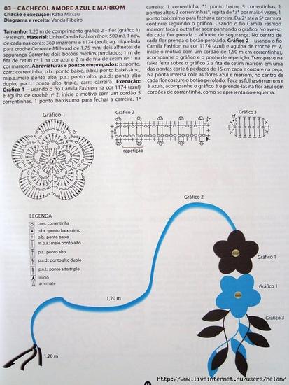 лента с цветком схема (413x550, 157Kb)
