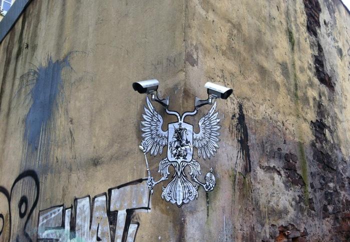 Генпрокуратура Турции возбудила дело касательно закрытия пророссийской Федерации крымскотатарских обществ - Цензор.НЕТ 8909
