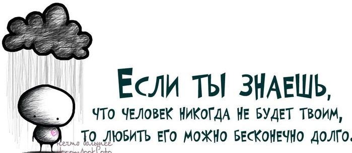 1347356275_0adpdu04mim (700x304, 42Kb)