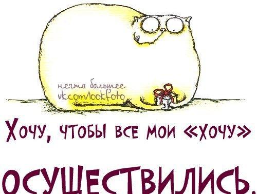 1347356341_e4sikypcony (500x378, 38Kb)
