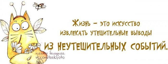 1347356341_iywtfxazobc (700x267, 37Kb)