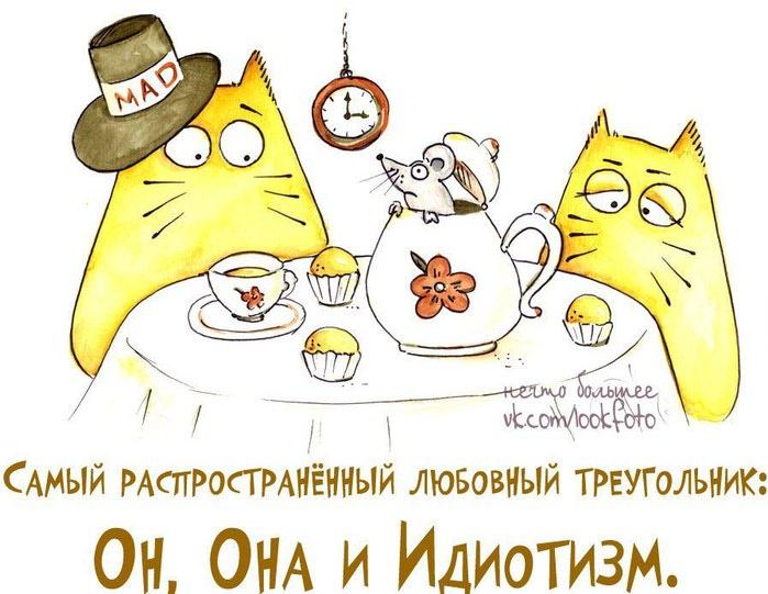 1347356492_szhvfjo6rsa (700x541, 81Kb)