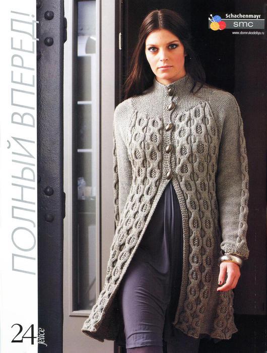Схема вязания и описание пальто спицами.
