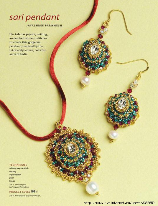 beadwork_oct-nov-2012_72 (536x700, 180Kb)