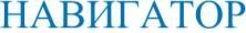 logo_2 (222x30, 6Kb)