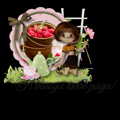 http://img1.liveinternet.ru/images/attach/c/6/91/488/91488859_0b1fdd3b191b24fb3ffbde219c4fcaaa.jpg