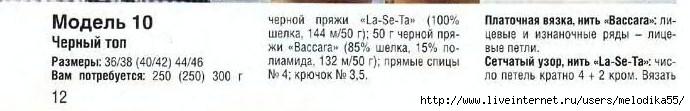 ыы1 (690x111, 57Kb)