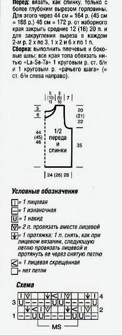 ыы3 (250x685, 66Kb)