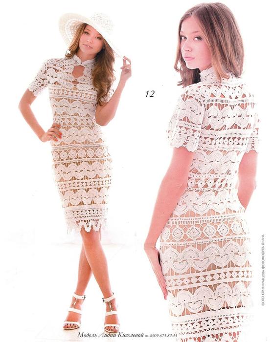 Красивое белое платье крючком 11