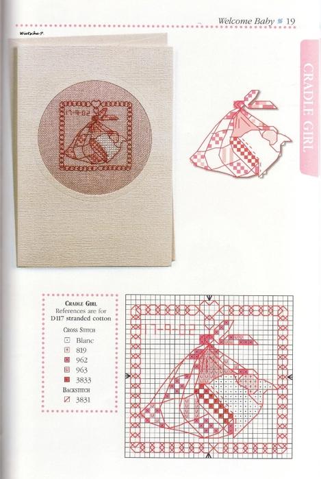 DMC - детская книга (метрики, украшения новорожденным) .