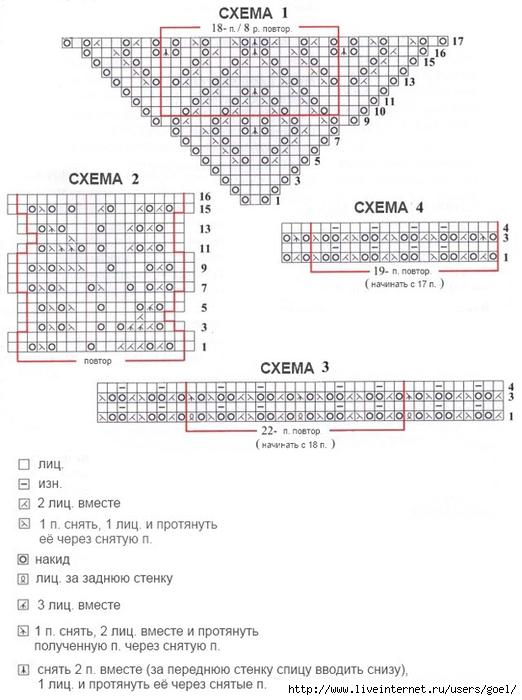 4 (522x700, 204Kb)