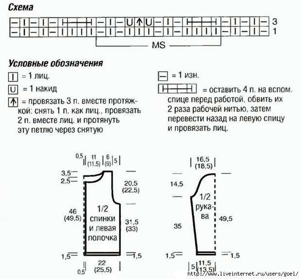 6 (620x576, 123Kb)