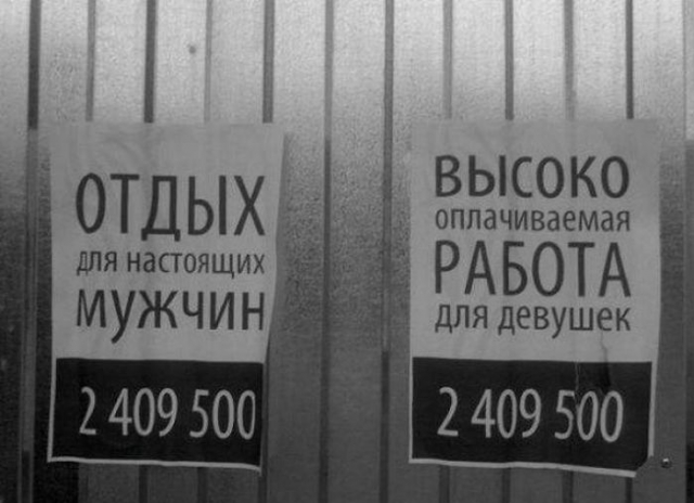 504f3e1f7e7cd (640x464, 142Kb)