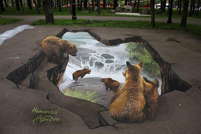 4216969_91175024_large_strit_art_graffiti_Nikolaya_Arndta (680x453, 76Kb)