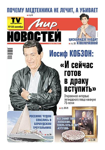Новости в ленинском районе челябинска