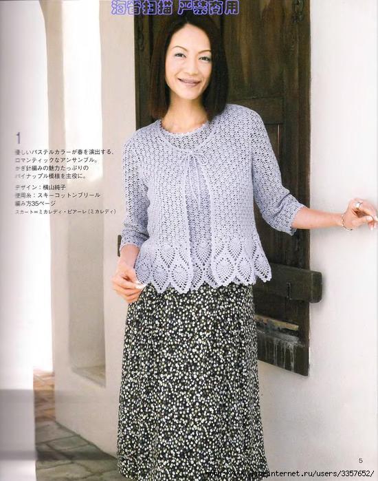 Lets knit series N.80027_5 (550x700, 213Kb)